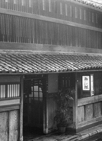 京 料理 道楽